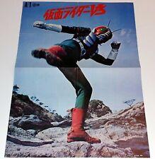 KAMEN RIDER Motorcycle 2side Vintage Poster Japan Japanese Tokusatsu TV 1970's