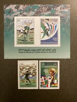 2010- Algeria- FIFA Football World Cup- South Africa- Soccer- MS And Stamps MNH