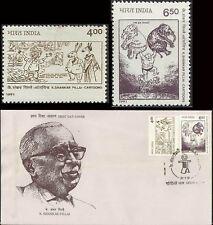 Shakar Pillai Cartoons India animation donkey elephants animals FDC & set 1991