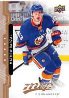 18/19 UPPER DECK MVP HIGH SERIES SP #207 MATHEW BARZAL ISLANDERS *53484