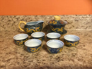 Chinese Porcelain Gaiwan Tea Set Ming Dragon Gaiwan Cups Pitcher 10Pcs Excellent