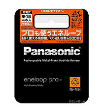 4 Panasonic Eneloop Pro High End Batteries 930 mAh AAA Rechargeable Batteries
