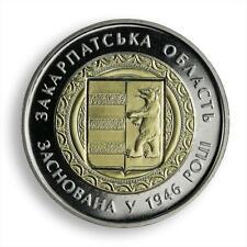 Ukraine 5 hryvnas 70 years Zakarpattia Oblast bimetal 2016