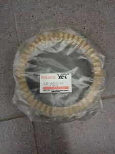 Yamaha YEC/GYTR YZF-R1 Clutch Friction Plate Set 1998-2003