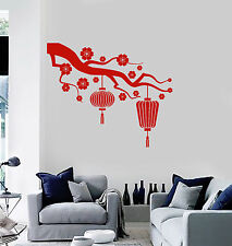 Vinyl Wall Decal Chinese Lamp Branch Oriental Decor Stickers Mural (ig4147)