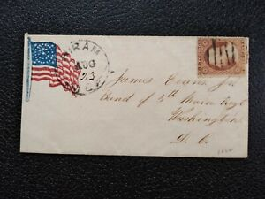 Civil War: Hiram, Maine (1861) #26 Flag Patriotic Cover to 5th Maine Soldier