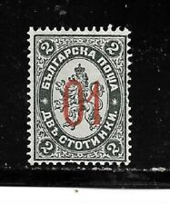Bulgaria Stamp- Scott # 40/A9-1s on 2s-Mint/LH-1895-OG-Surcharged