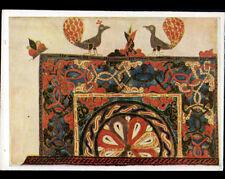 ARMENIE / FRONTISPICE de MANUSCRIT ARMENIEN du XII° Siécle / Carte postale 1967