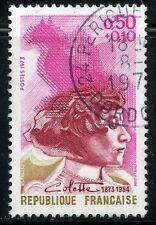STAMP / TIMBRE FRANCE OBLITERE N° 1747 COLETTE