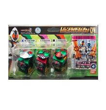 Kamen Masked Rider Fourze Legend Rider Switch Set 01 Bandai