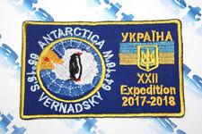 PATCH UKRAINE ANTARCTICA VERNADSKY STATION ANTARCTIC EXPEDITION XXII 2017 - 2018