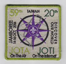 2016 SCOUTS OF CHINA (TAIWAN) - Jamboree On the Air & Internet JOTA JOTI Patch B