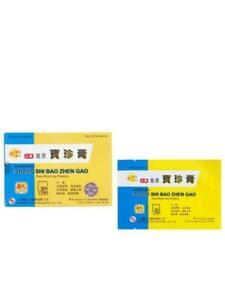 Shanghai Lei Yun Shang, Shanghai Shang Shi Bao Zhen Gao Medicated Plaster, 6 ct