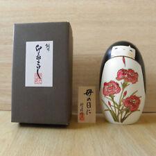Poupée en bois du Japon -- la fête des mères / Kokeshi Doll -- for mothers' day