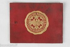 ANTIQUE 1910 BOSTON UNIVERSITY College Leather Patch Seal Tobacco Premium