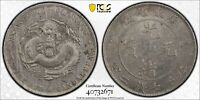 PCGS China Empire Kwangtung 1890 1908 One Dollar Silver Coin XF