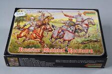ZC219 Strelets R 0017 Figurine 1/72 Medieval Rus Russian Medieval Horsemen 24 P