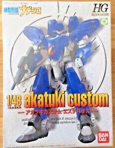 Martian Aestivalis Nadesico No. 5 HG Akatuki Custom 1/48 Bandai (Vintage & Rare)