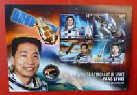 2013 St VINCENT 1st CHINESE IN SPACE YANG LIWEI BEQUIA STAMP MINI SHEET