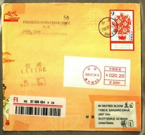CHINA 2020 FINE REG.AIR COVER ON YEAR OF RAM ENVELOPE