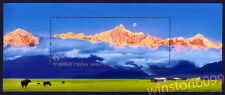 China 2010-23M Shangrila 香格里拉 Mini-Sheet Stamp S/S Mint NH