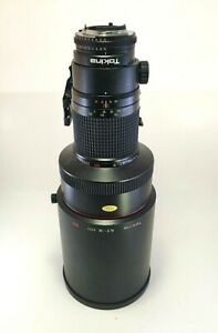 Tokina 300mm F/2.8 AT-X SD AIS MF Manual Focus Lens - Nikon F Mount - Cases