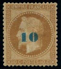 Lot N°380c France N°34 Neuf * gomme non d'origine TB