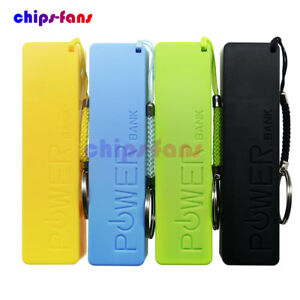 Portable USB 18650 Battery Charger External Power Bank Case Pack Box W/Key Chain