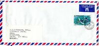 1975 St Vincent Air Mail Cover to Morecambe, UK