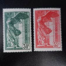 FRANCE VICTOIRE SAMOTHRACE N°354/355 NEUF ** LUXE GOMME D'ORIGINE MNH COTE 420€
