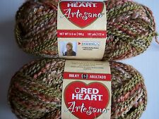 Red Heart Artesano textured fashion yarn, Exotic, lot of 2 (187 yds each)