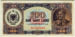Albania 100 Leke 1947 🔸aUNC🔸 Banknote - k166