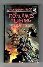 THE DEVIL WIVES OF LI FONG (SIGNED by E. Hoffmann Price/1st US/PBO)