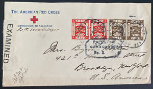 1918  Palestine American Red Cross Commission Censored cover to Brooklyn NY Usa