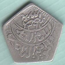 Yemen 1/8 Ahmadi Riyal 1367 AH. silver coin