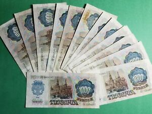 💵 1992 USSR 1000 rubles  Soviet Russia  Russian ruble Banknote - 1 note