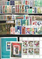 DDR 1973 Postfrisch kompletter Jahrgang mit allen Einzelmarken