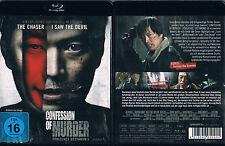 CONFESSION OF MURDER - TÖDLICHES GESTÄNDNIS --- Blu-ray --- Uncut ---
