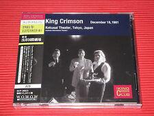 KING CRIMSON Collectors' Club 1981, 12/18, Asakusa Kokusai Hall  JAPAN 2 CD SET