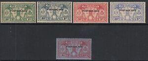 New Hebrides 1925 Postage Due set SGD1/5 MNH/MLH cat £150