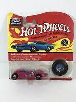 Hot Wheels 25th Anniversary Replica Splittin Image Redline Loose 1993 Pink
