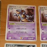 Pokemon tcg japanese rare card rare vaporeon card 014//090 pt2 1ed japan 2008 **