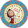 6psc plate children's holiday whistle Masha and the Bear TABLE PARTY TREAts