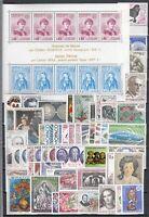 Y982/ MONACO – 1975 / 1976 MINT MNH MODERN COLLECTION – CV 210 $