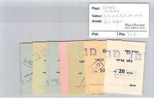 BILLET ISRAEL - 7  KIBBUTZ 0.50-1-2-3-4-5-10 ET 20