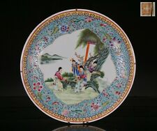 LARGE Antique Chinese Famille Rose Porcelain Plate QIANLONG Mark 20th C