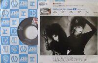 "STRAWBERRY SWITCHBLADE - Ecstasy ~ 7"" Single JAPANESE PRESS"