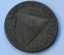 Un Centavo  1953 Caribian coin