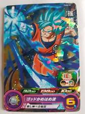 Carte Dragon Ball Z DBZ Super Dragon Ball Heroes Ultimate Booster Pack #PUMS-01
