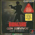 PS1 BioHazard Gun Survivor Bio Hazard Japan PS PlayStation 1 F/S